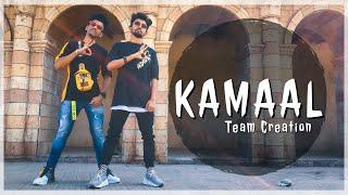 Kamaal   Uchana Amit   ft   Badshah   Alina   Dance Cover   TeamCreation