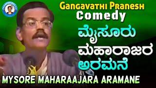 Pranesh Comedy - Mysore Maharaajara Aramane 2005 Part 5 | Stage Show OFFICIAL Pranesh Beechi