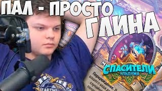 silvername-grandmasters--12-wow-