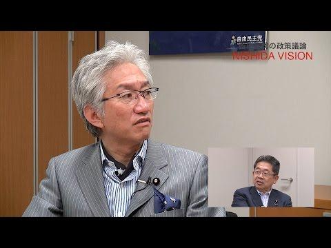 西田昌司×小池晃戦後レジーム対談VOL.2「日本共産党に入った理由」