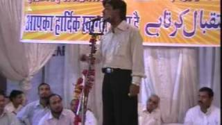 Tahir Faraz 24 (Mushaira Islamia College Firozabad)