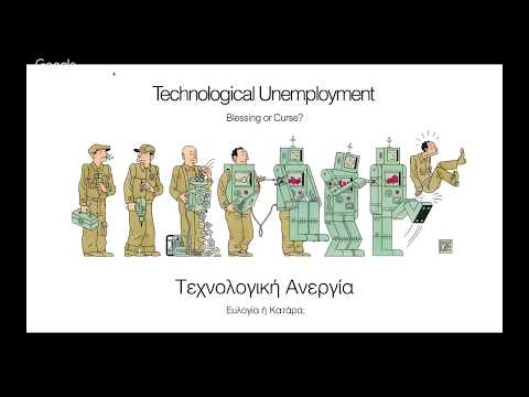 Technological Unemployment: Blessing or Curse?