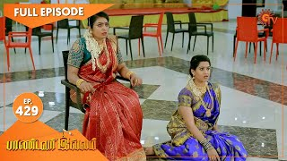 Pandavar Illam - Ep 429 | 24 April 2021 | Sun TV Serial | Tamil Serial