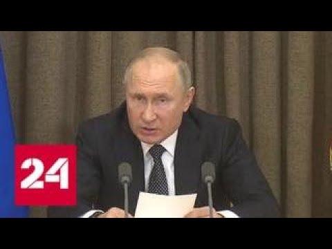 Путин: диверсификация оборонной промышленности - ключевая, стратегическая задача - Россия 24