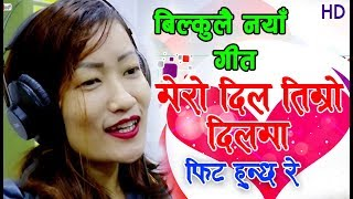 New Nepali Dancing Song Recording Live 2074/2017| Hit Hunchha Re By Manish Khadaka & Samita Shrestha