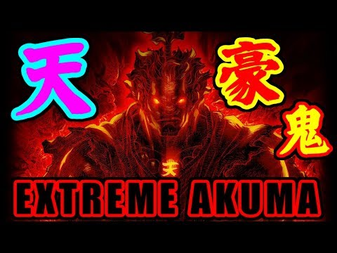 EXTREME AKUMA - SUPER STREET FIGHTER II X for Matching Service