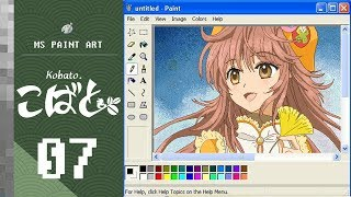 Kobato | MS Paint Drawing