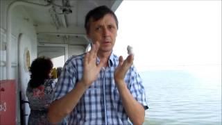 Прогулка на теплоходе (жестовой язык)