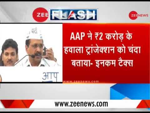 IT department sends Rs 30 crore notice to AAP | आम आदमी पार्टी को इनकम टैक्स का नोटिस