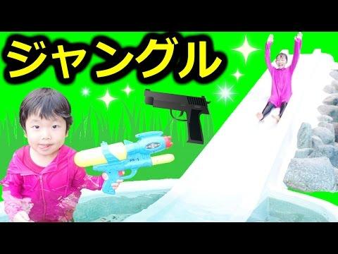 ★「ジャングルスパを冒険だ~!」洞窟&スライダー★Jungle Spa★