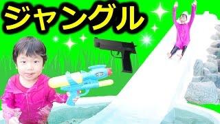 ★「ジャングルスパを冒険だ~!」洞窟&スライダー★Jungle Spa★ thumbnail