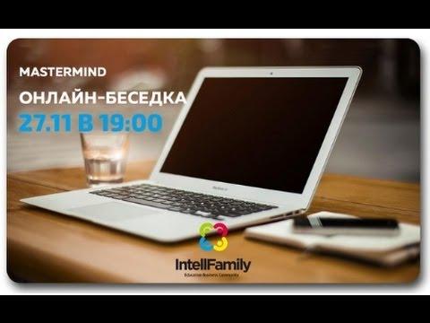 Вечерняя Уфа, официальный сайт газеты Вечерняя Уфа