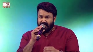 Mohanlal Singing | Red FM Malayalam Music Awards 2018 | Aayiram Kannumai