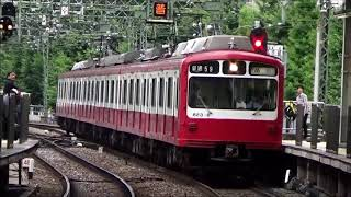京急800形 hakkei kami hinode yoko kawa shina190612