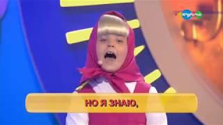 Варвара Груздева - Король караоке. 13.01.2018 thumbnail