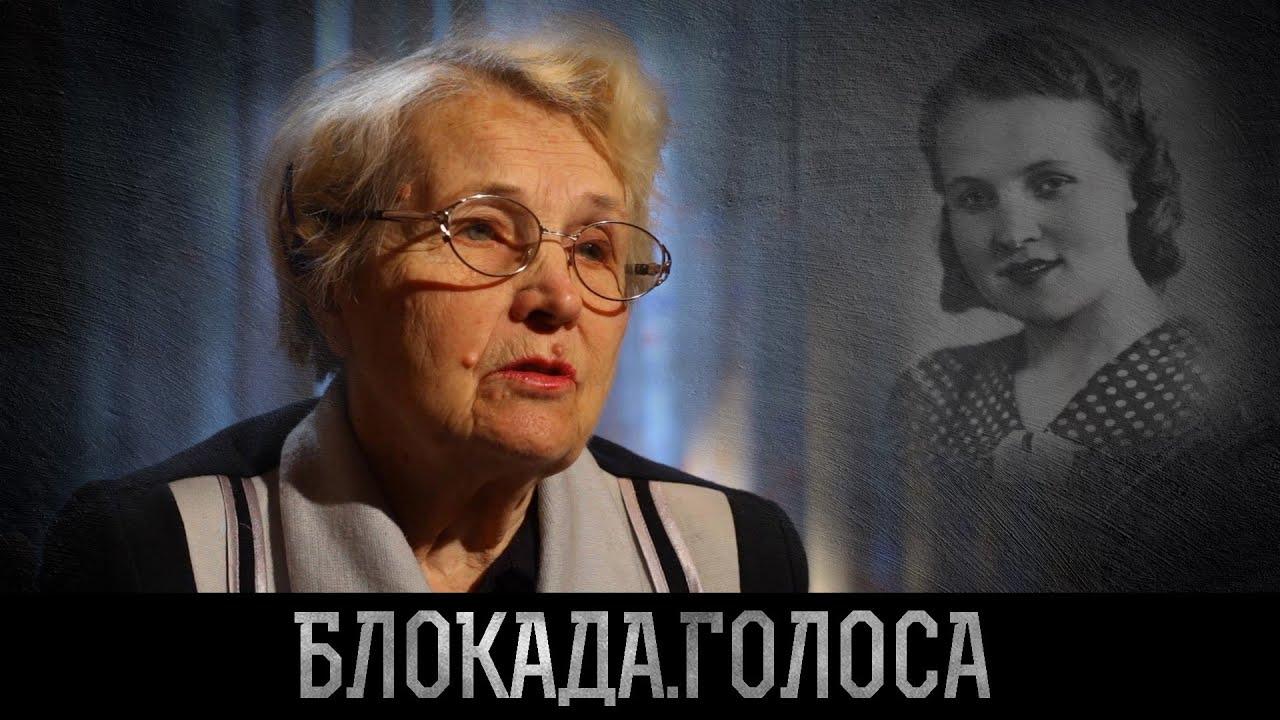 Овчаренко Зинаида Павловна о блокаде Ленинграда / Блокада.Голоса