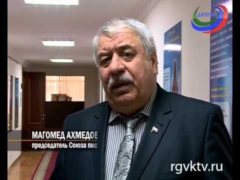 В Дагестане организовали Литературную гостиную