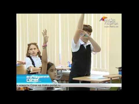 Гимназия № 8 вошла в топ 500 лучших школ России