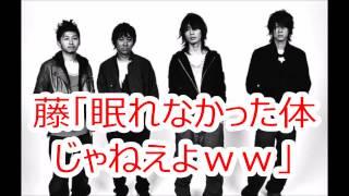 音が飛び込んでくるなww 2013年9月15日放送分 PONTSUKA!!より バンプ ...