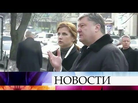 Петра Порошенко вызывают