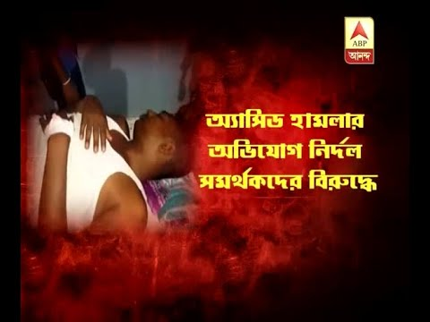 Acid attack on TMC worker at Daspur of...