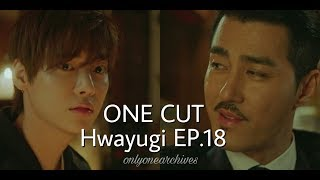 Download Video [ENG SUB] A Korean Odyssey (Hwayugi) EP.18 - ONE/Jung Jaewon CUT MP3 3GP MP4