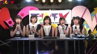 2018年3月8日放送 アシスタントMC:#朝日花奈(#TokyoRockets / #Good...