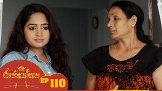 Raja Yogaya | Episode 110 - (2018-12-14) | ITN Thumbnail