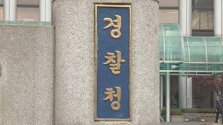 경찰, 생활적폐 단속…4달간 602건 적발 / 연합뉴스TV (YonhapnewsTV)