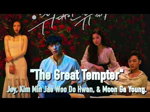 """The Great Tempter"" Releases Seductive Official Poster"