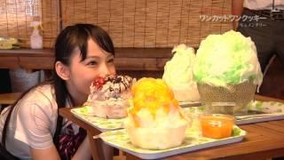 この映像に関する詳細はコチラ! ⇒http://soudasaitama.com/eat-and-dri...