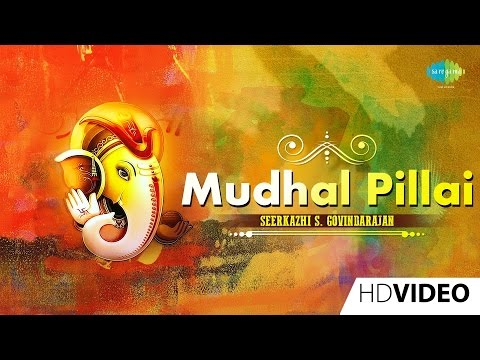 Mudhal Pillai | முதல் பிள்ளை | Tamil Devotional Video | Seerkazhi S. Govindarajan | Vinayagar Songs