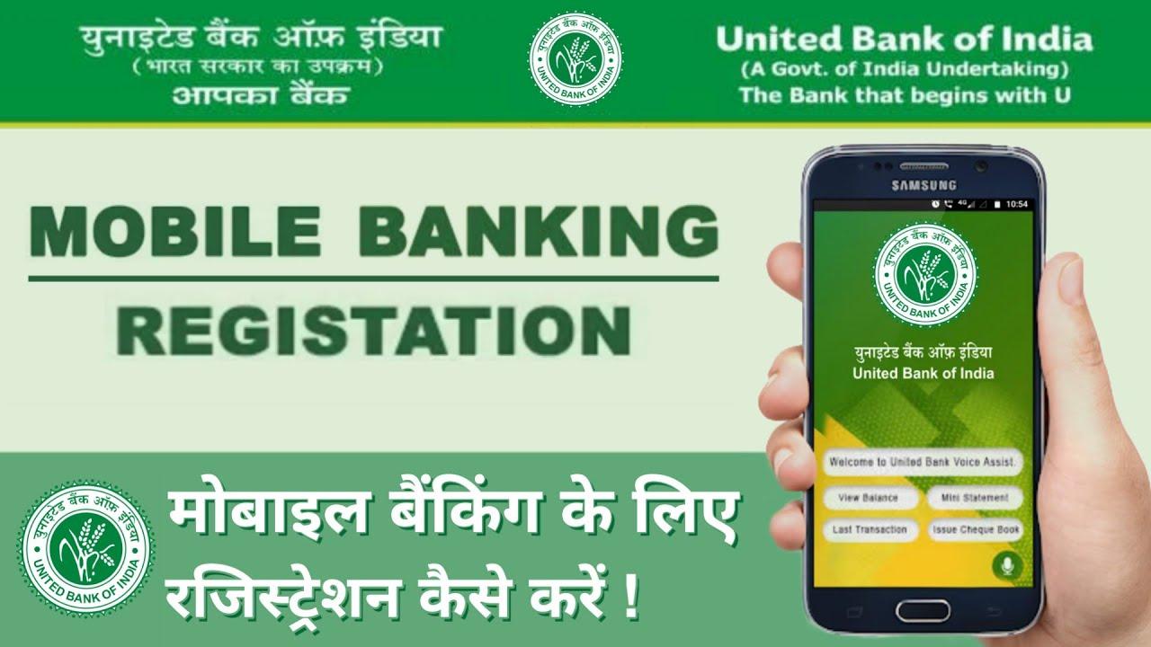 bank of india mobile app registration
