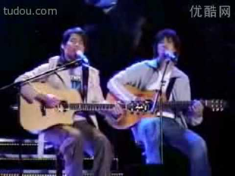 lee hom and david tao's more than words