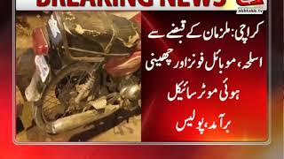 Karachi: Three Street Criminals Arrested in Gulshan-e-Iqbal