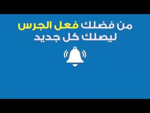 Egypt Vs Uruguay | FIFA World Cup 2018 | Last Minute Goal