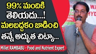 Constipation Problem - Home Remedies | Millet Rambabu | SumanTV Organic Foods