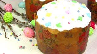 куличи яйца цукаты масло