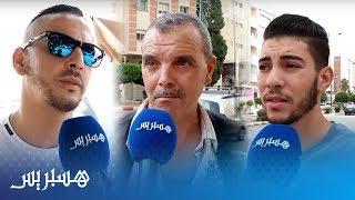 غياب فرص للتشغيل والركود الاقتصادي بمكناس... البطالة تنخر شباب العاصمة الإسماعيلية