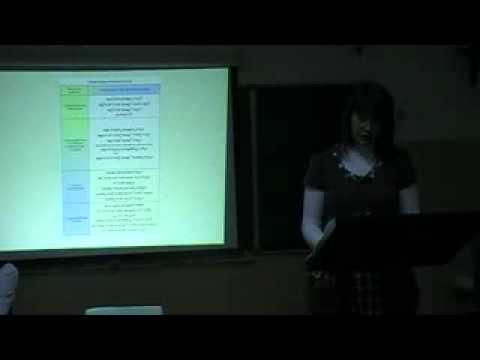 Педсовет 1 Протокол заседания педагогического совета ДОУ