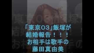 【無料!!】Facebookで日給2万円稼ぐ方法 ⇒ http://celebrity-rich.bi...