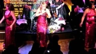 When will I see you again - Three Degrees This is the performance o...