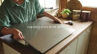 [린나이 인덕션] 주방…