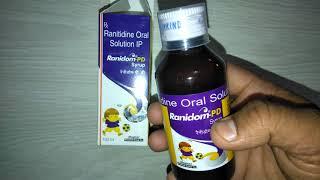 Ranidom PD Syrup review in Hindi बच्चों के गैस ,एसिडिटी की दवा !