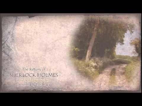サウンド・ミステリー シャーロック・ホームズ 「美しき自転車乗り」