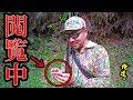 バスプロがロケをしていた釣り場に行ってみた。 の動画、YouTube動画。
