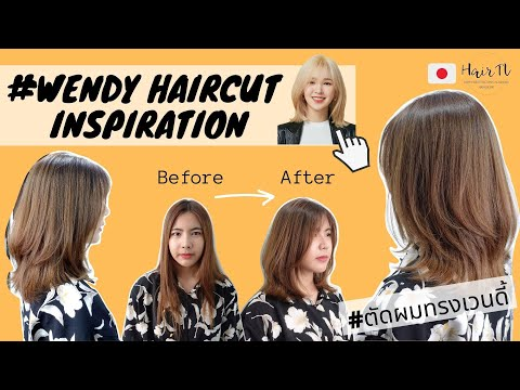 [HairTV] How to ตัดผมทรงเวนดี้ให้เข้ากับหน้า! ใครๆก็ตัดทรงนี้ได้จริงหรอ?