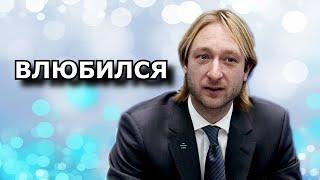 История любви Плющенко но не с Рудковской