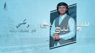 قلبي سبق - حسين محب 2020