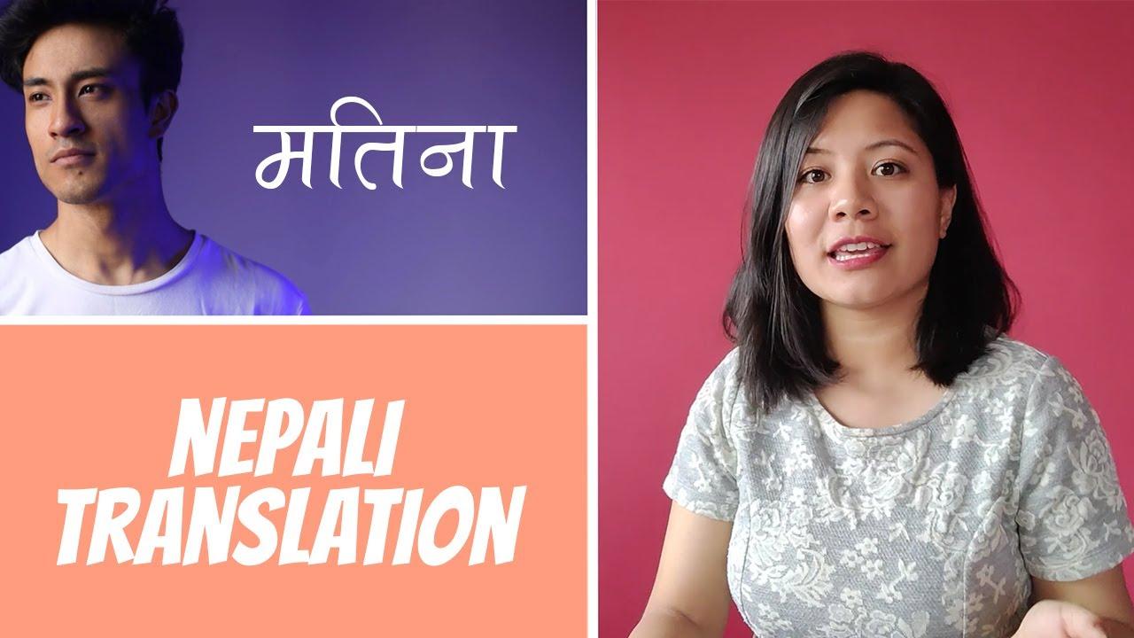 Download Matina - Ujan Shakya Nepali Translation   Learn Nepal bhasa for beginners